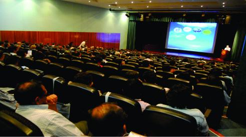 II Conversatorio: Rol del Docente en la Formación Integral del Estudiante